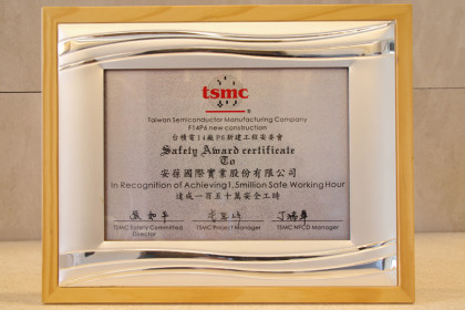 TSMC Award for achieving 1,500,000 Safe Working Hours.