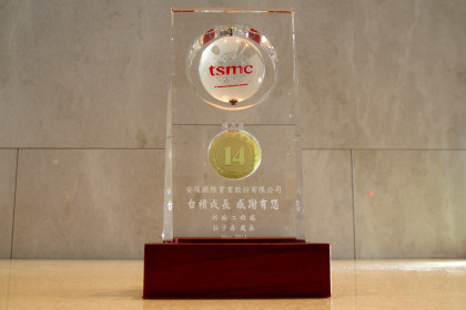 TSMC Award for Partner of NFE (New Fab and Engineering) Division