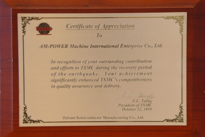 TSMC Certificate of Appreciation
