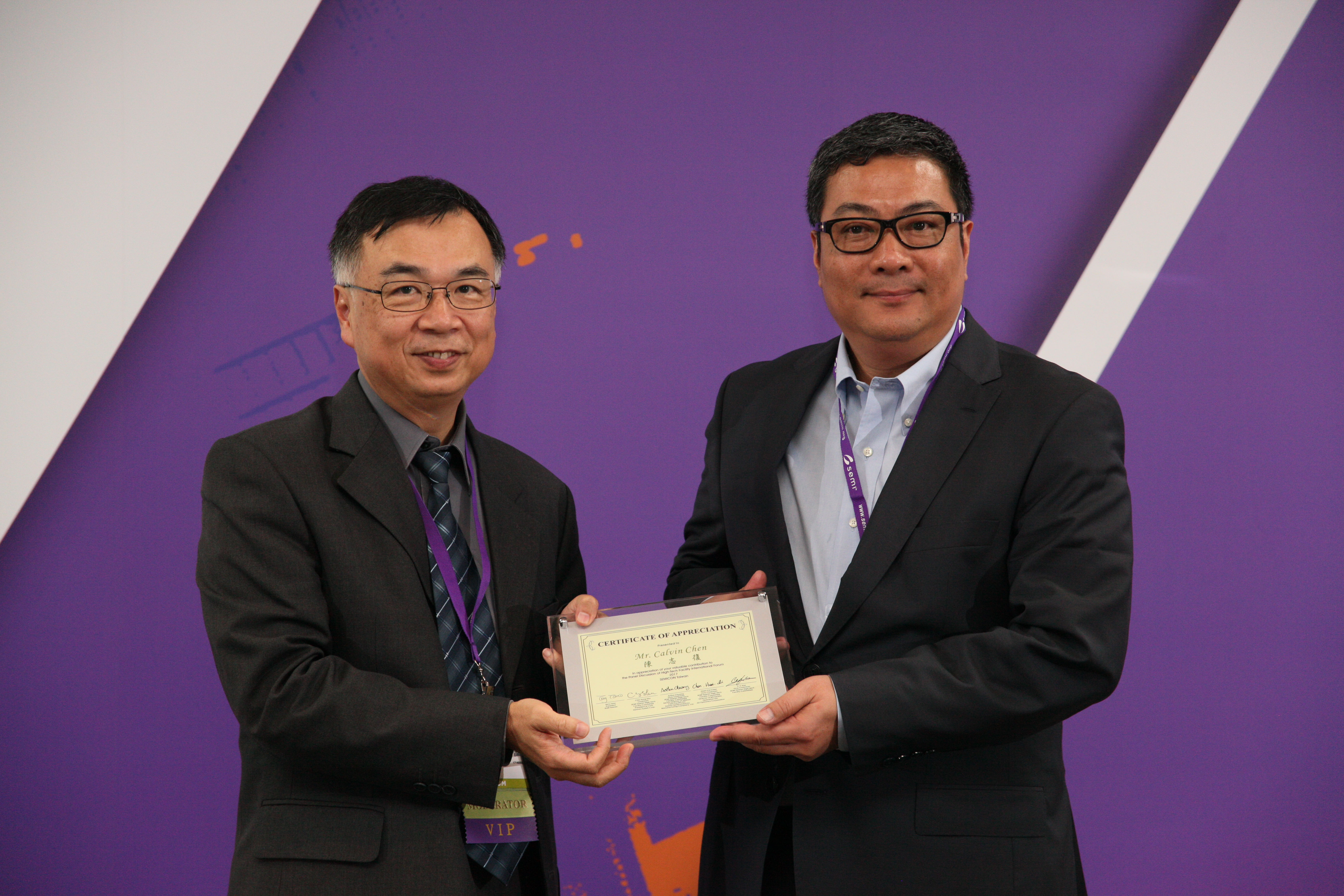 2017 SEMICON Taiwan High-Tech Facility Pavilion