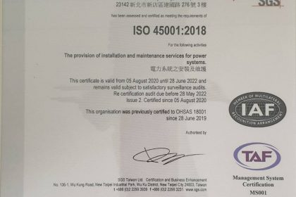 ISO 45001證書(至2022.6.28)
