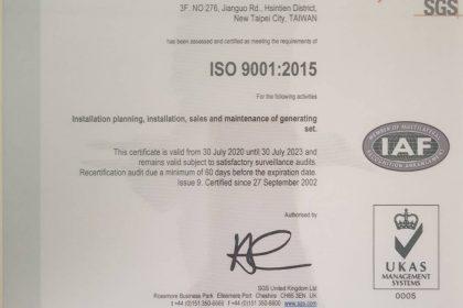 ISO 9001證書(至2023.7.30)